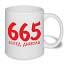 Дьявольские-5